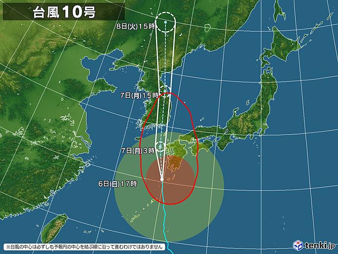 typhoon_2010_2020-09-06-17-00-00-large.jpg