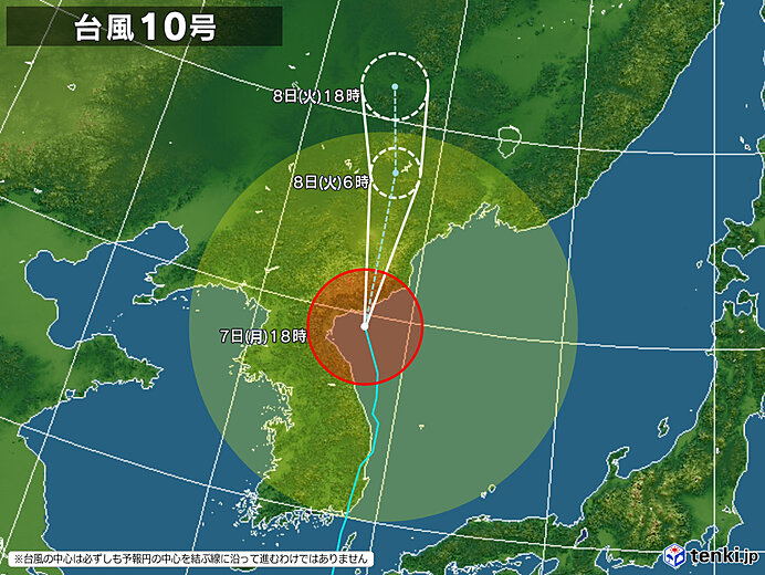typhoon_2010_2020-09-07-18-00-00-large.jpg